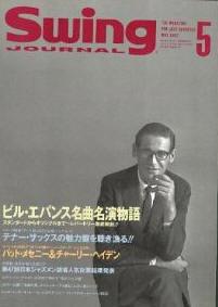 swing rencontres magazine